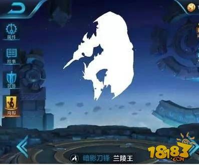 王者荣耀S8赛季开启时间确定 7月4日正式开放