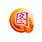 图旺旺制图v5.9官方正式版