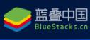 蓝叠模拟器bluestacks v3.1.20 官方中文版