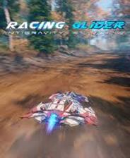 《滑翔翼赛车》英文免安装版