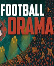 足球戏剧中文免安装版